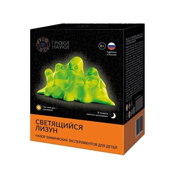 """Набор для химических экспериментов """"Светящийся лизун"""" (Цитрусовый), Экспериментальная наука"""