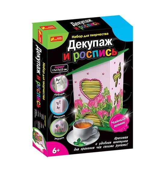 Декупаж и роспись Чайный домик, Ранок