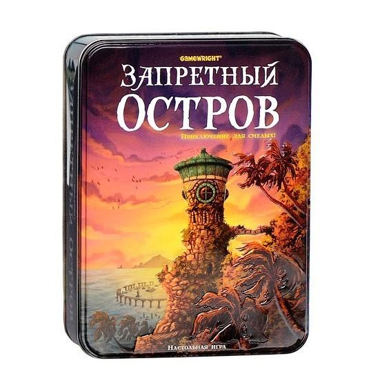 """Настольная игра """"Запретный остров. Приключения для смелых"""""""