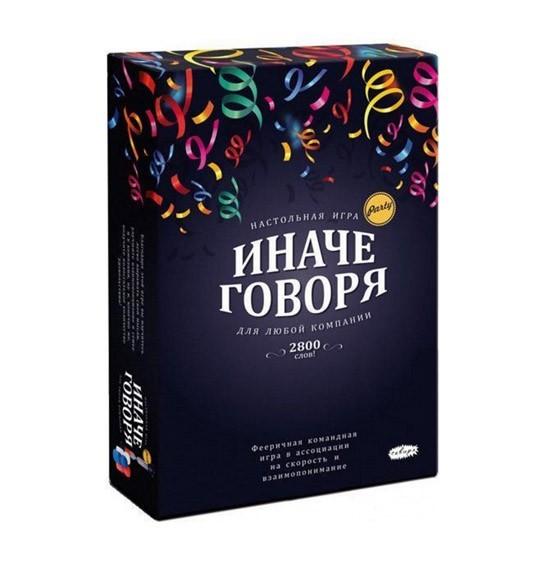 """Настольная игра """"Иначе говоря"""""""