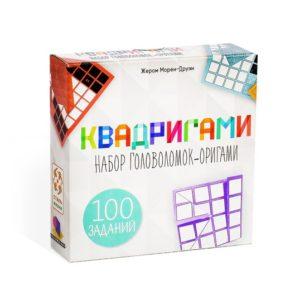 """Настольная игра """"Квадригами"""""""