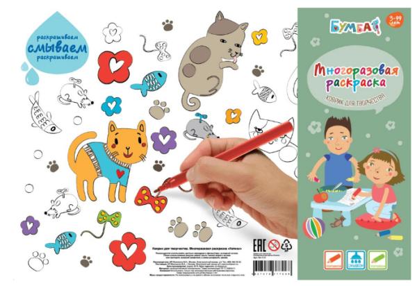Коврик для творчества-многоразовая раскраска «Котики» (32,5х22,5 см)