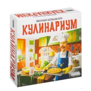 """Настольная игра """"Кулинариум"""""""