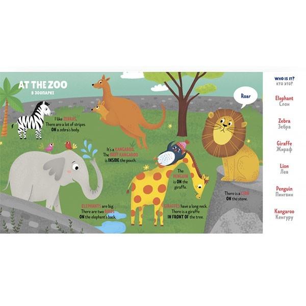 """Мой первый английский """"Animals. Животные"""", Clever"""