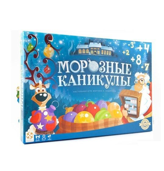 """Настольная игра """"Морозные каникулы"""""""