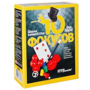 """Набор фокусов """"10 фокусов"""" (черный) Step Puzzle"""