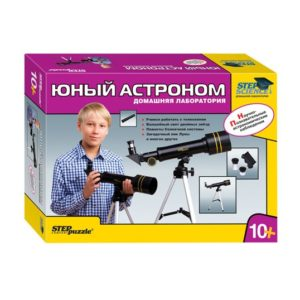 Юный астроном Домашняя лаборатория Step Science