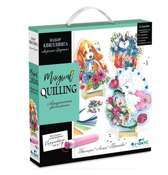"""Набор для квиллинга """"Верные друзья"""", Origami Magical Quilling"""