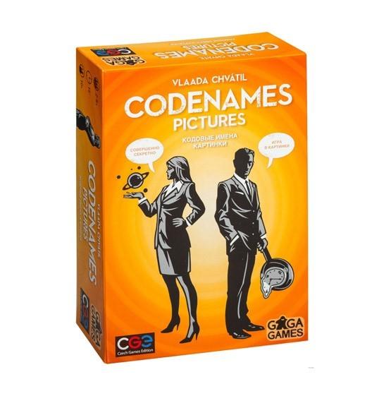 """Настольная игра """"Codenames. Кодовые имена картинки"""""""