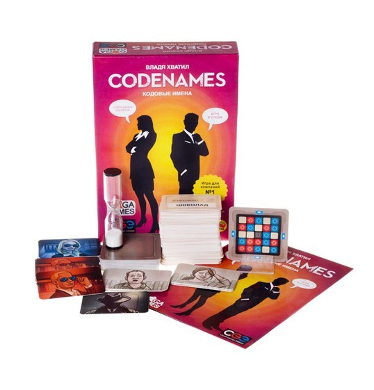 """Настольная игра """"Codenames. Кодовые имена слова"""""""