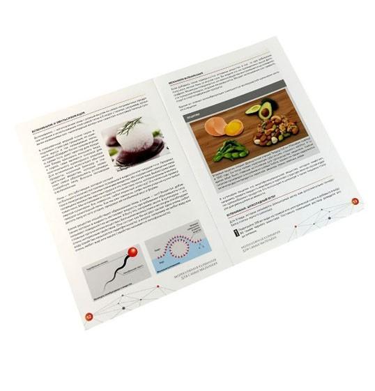 Молекулярная кулинария для малышей (6-8 лет)