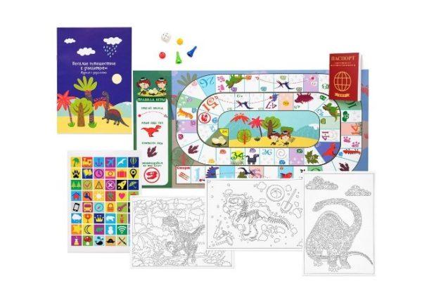 Набор с играми и развлечениями «Путешествие к динозаврам»