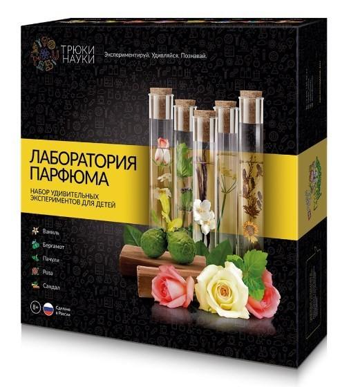 Лаборатория парфюма (Трюки Науки)