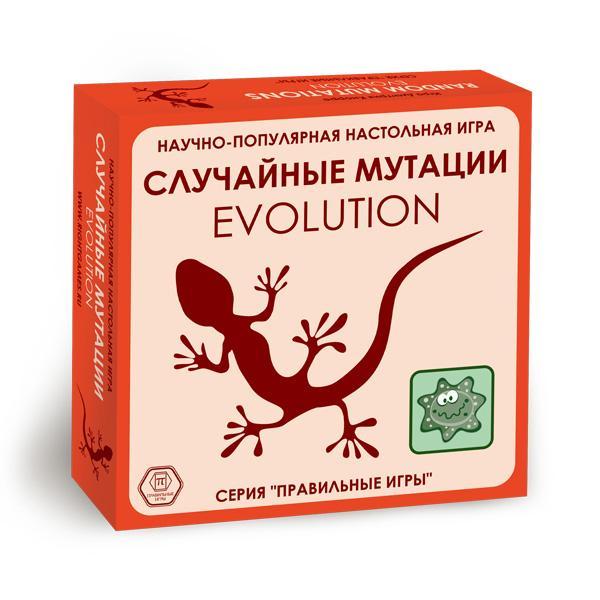 Настольная игра Эволюция «Случайные мутации»