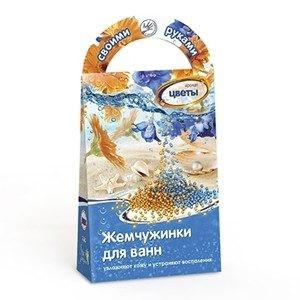Жемчужинки для ванн Цветы