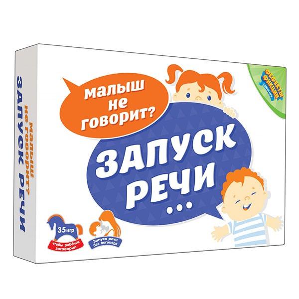 """Настольная игра """"Запуск речи"""""""