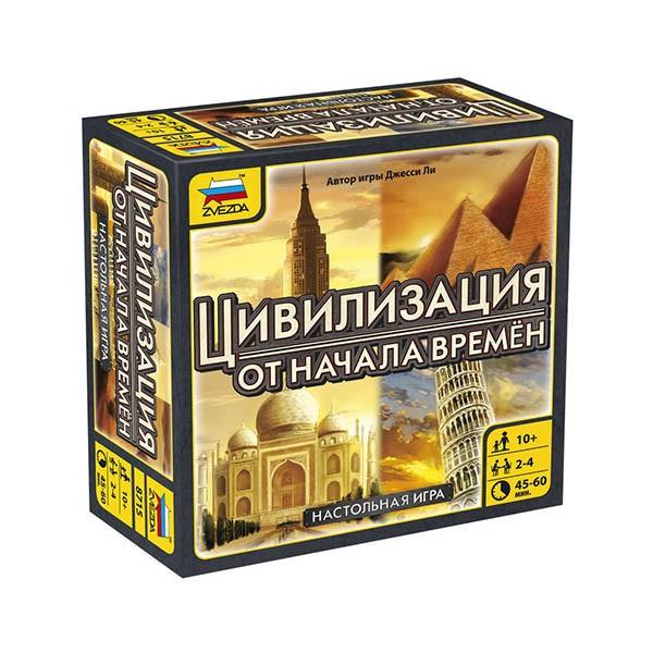 """Настольная игра """"Цивилизация от начала времен"""""""