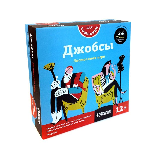 "Настольная игра ""Джобсы"""