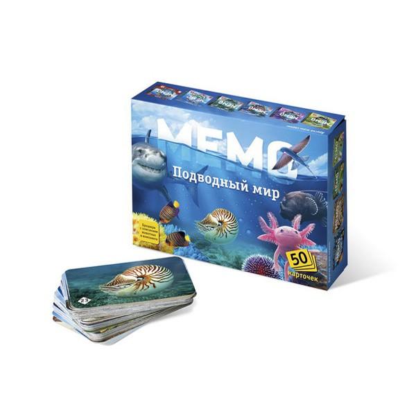 """Настольная игра """"Мемо. Подводный мир"""", Нескучные игры"""