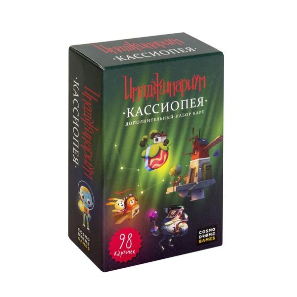 Настольная игра «Имаджинариум. Кассиопея» (Дополнение), Cosmodrome Games