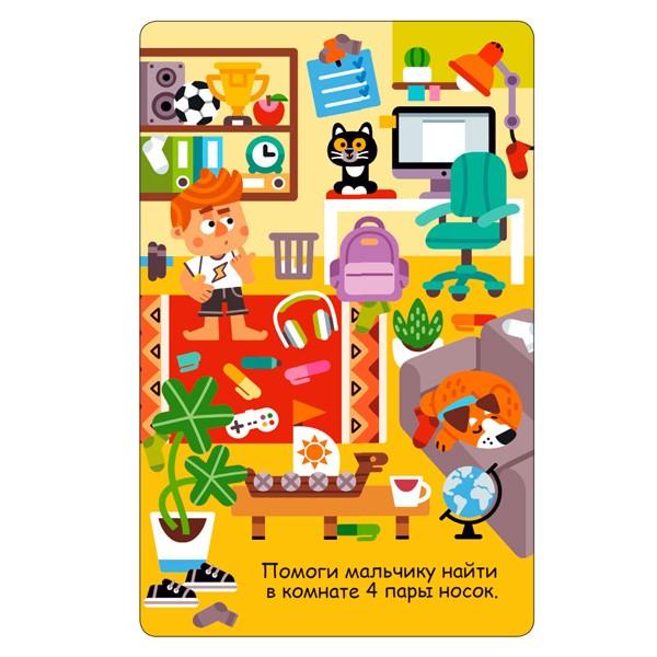 """Карточки """"100 увлекательных игр для путешествий"""", Робинс"""
