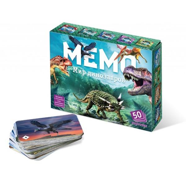 """Настольная игра """"Мемо. Мир динозавров"""", Нескучные игры"""