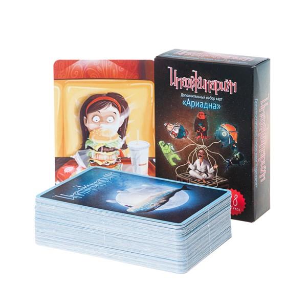 Настольная игра «Имаджинариум. Ариадна» (Дополнение), Cosmodrome Games