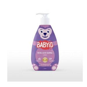 Baby ID Пена для ванны без сульфатов с лавандой для детей с рождения
