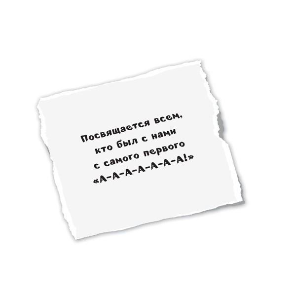 """""""Дневник Стива. Крайний том"""". Книга 14, Эксмо"""