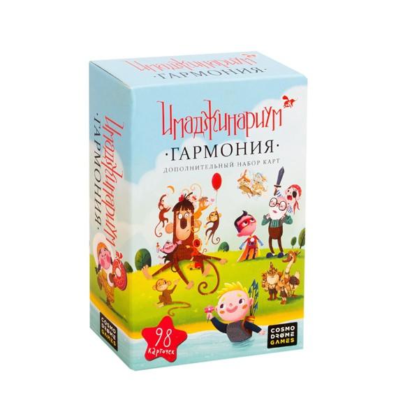 Настольная игра «Имаджинариум. Гармония» (Дополнение), Cosmodrome Games