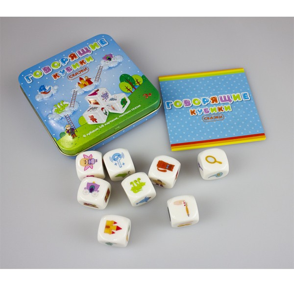 """Настольная игра """"Говорящие кубики: Сказки"""", Десятое Королевство"""
