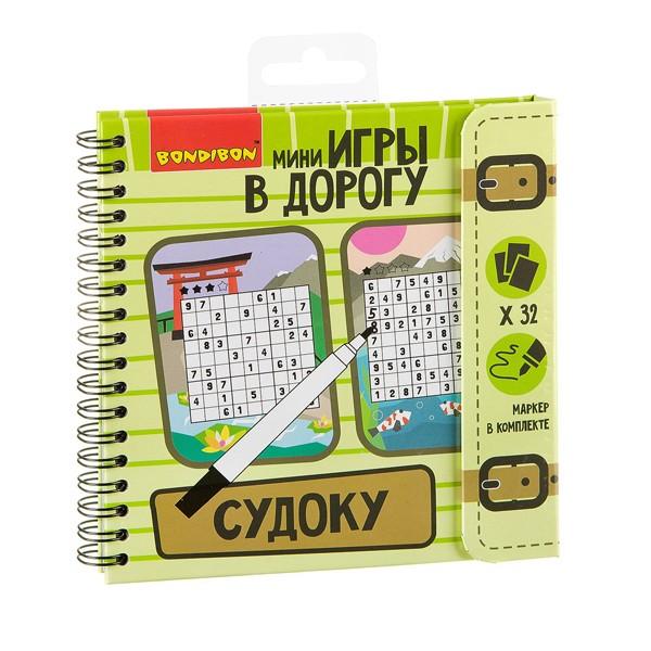 """Компактная развивающая игра в дорогу """"Судоку"""", Bondibon"""