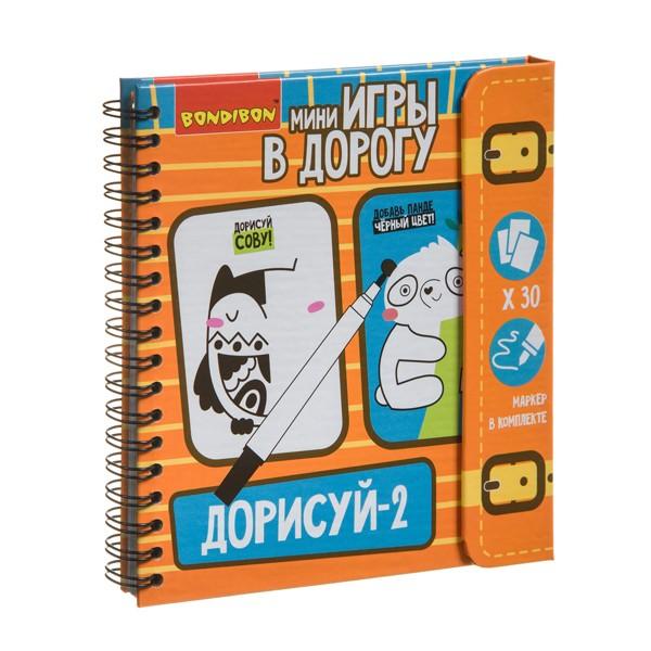 """Компактная развивающая игра в дорогу """"Дорисуй-2"""", Bondibon"""