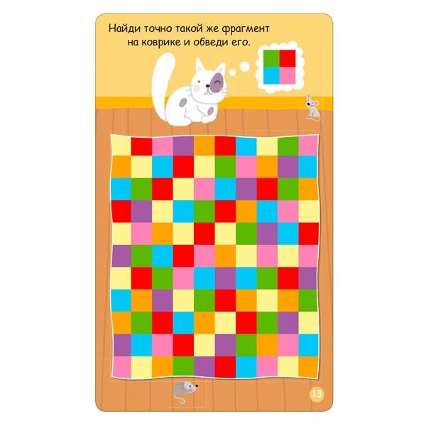 """Карточки """"100 нескучных игр"""", Робинс"""