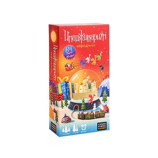 """Настольная игра """"Имаджинариум. Новогодний"""", Cosmodrome Games"""