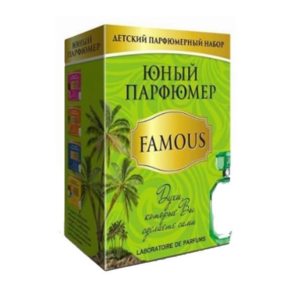 """Набор для создания духов """"Юный парфюмер. Famous"""", Master IQ"""