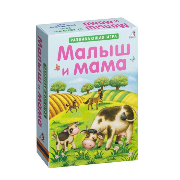 """Развивающая игра """"Малыш и мама"""", Робинс"""