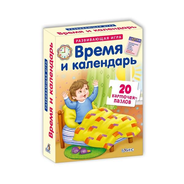 """Развивающая игра """"Время и календарь"""", Робинс"""
