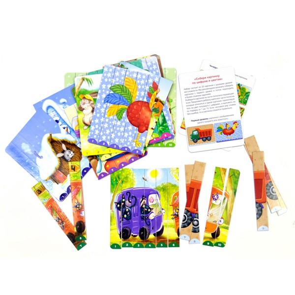 "Развивающая игра ""Собери картинки по цифрам и цветам"", Робинс"
