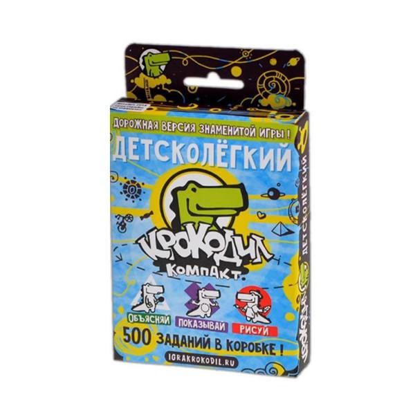 """Настольная игра """"Крокодил компакт. Детсколегкий"""", Magellan"""