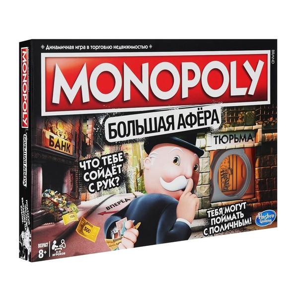 """Настольная игра """"Монополия. Большая афера"""", Hasbro"""