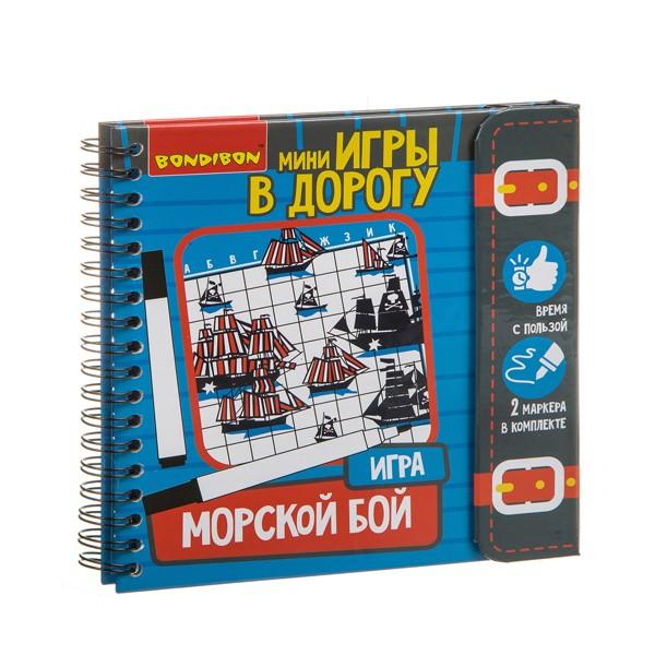 """Компактная развивающая игра в дорогу """"Морской бой"""", Bondibon"""