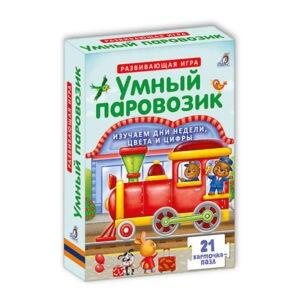 """Развивающая игра """"Умный паровозик"""", Робинс"""