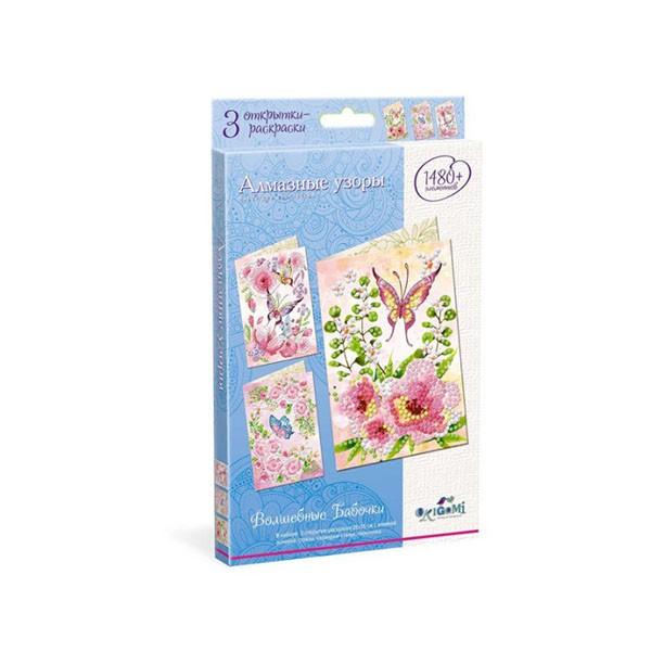 """Алмазные узоры """"Волшебные бабочки"""",(набор открыток)"""