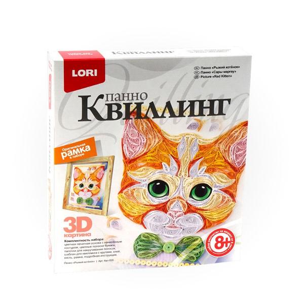 """Набор для квиллинга """"Панно. Рыжий котенок"""", LORI"""