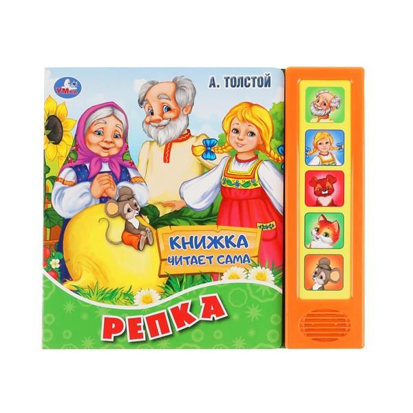 """Музыкальная книжка """"Репка"""" А.Толстой, УМка"""