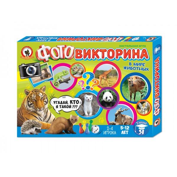 """Настольная игра """"Фотовикторина. В мире животных"""", Русский стиль"""