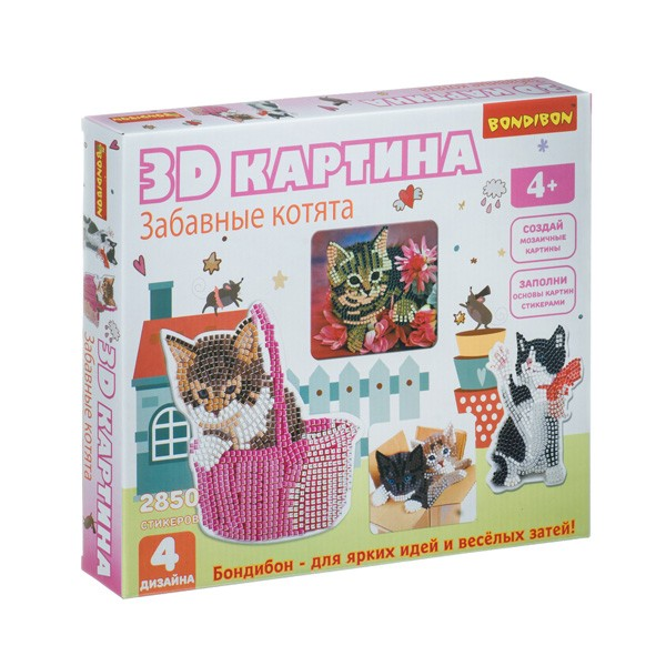 "Набор для творчества ""3D картина. Забавные котята"", Bondibon"