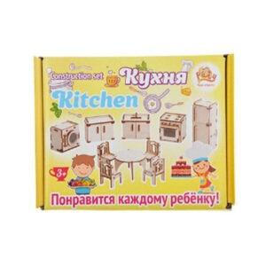 """Деревянная сборная модель-конструктор """"Набор мебели: Кухня"""", Polly"""