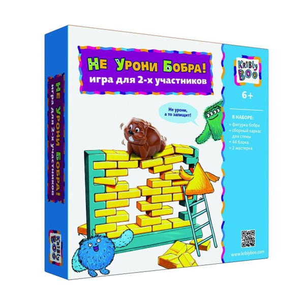 """Настольная развивающая игра """"Не урони бобра"""", Kribly Boo"""
